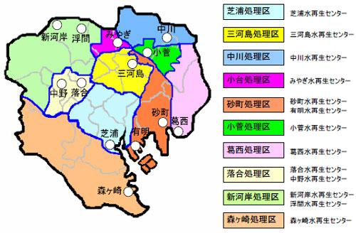 23区内の水再生センター|東京都...